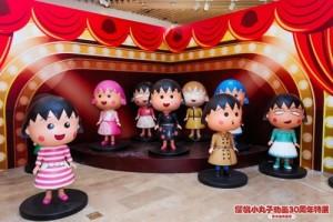 重温童年的纯真快乐,樱桃小丸子动画30周年特展