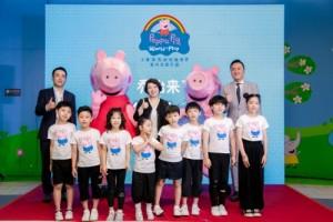 重磅!小猪乔治来上海了!解锁小猪佩奇的玩趣世界室内主题乐园全新玩法